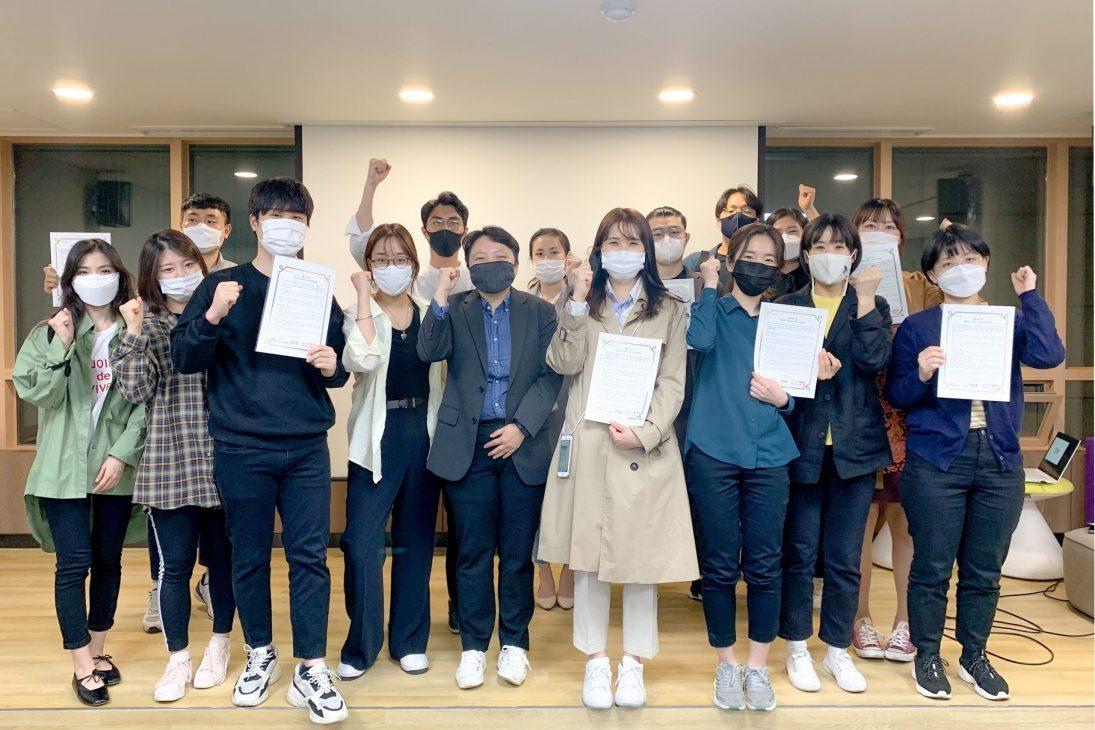 강남 1인가구 커뮤니티센터 STAY.G, 10개 분야 소모임 지원 사업 '각자공생' 협약식 개최