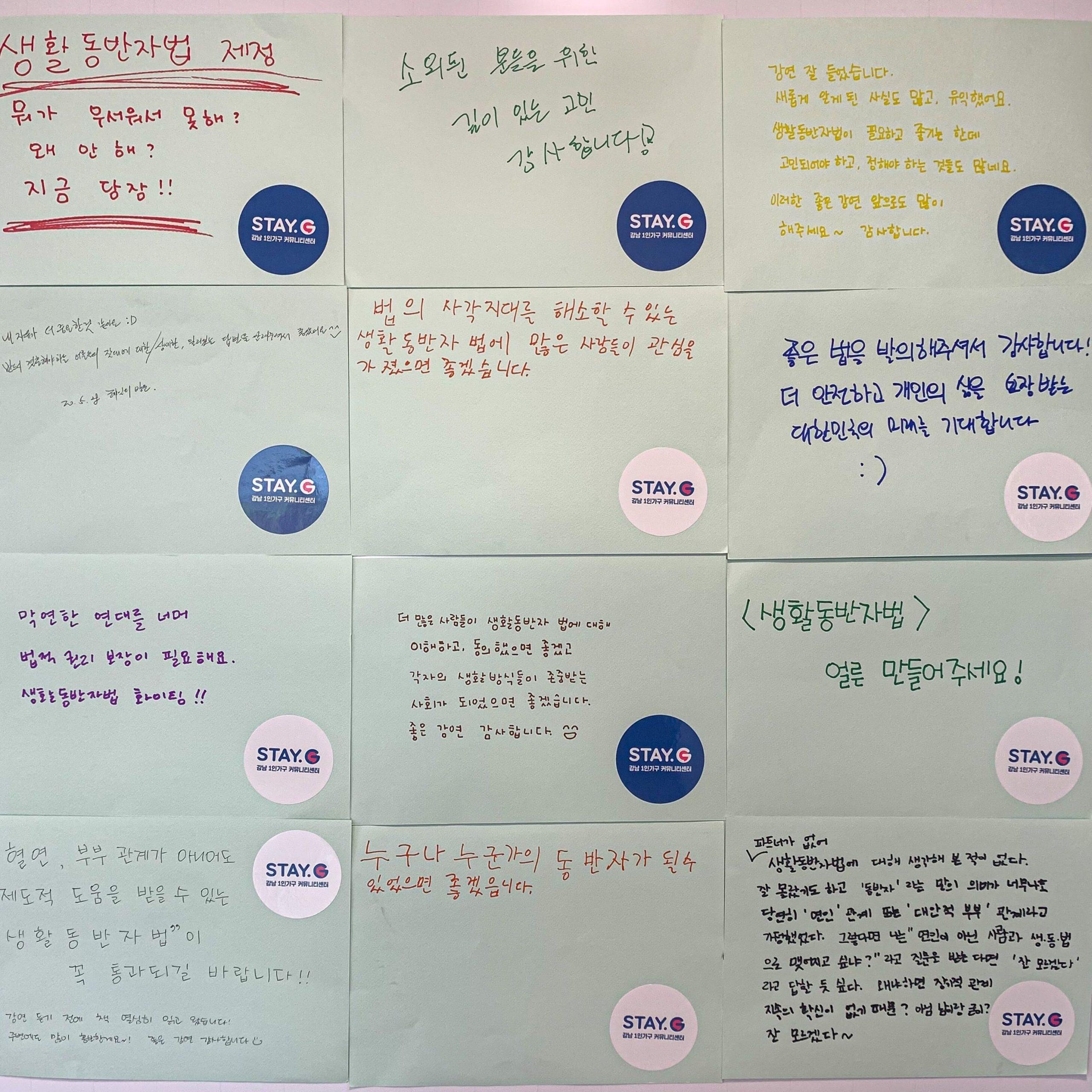 [1인가구 특화강연] 황두영 작가 <외롭지 않을 권리>