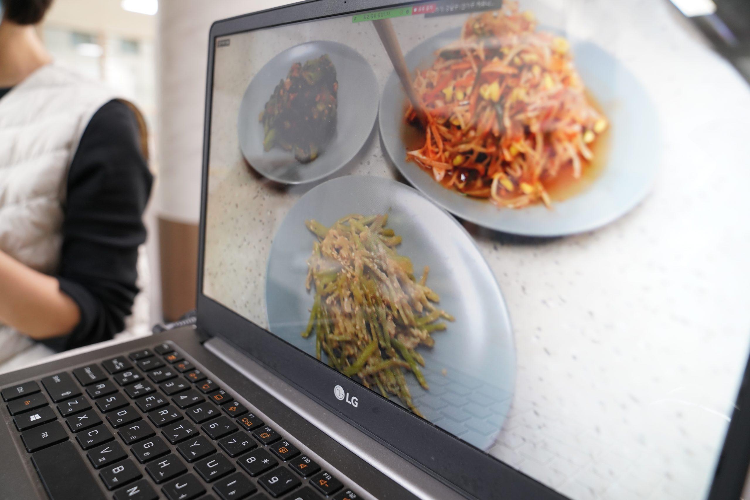 [우리함께 마실가요] 엄마밥상과 함께하는 라이브 소셜다이닝 <STAY.Home, With STAY.G> 후기
