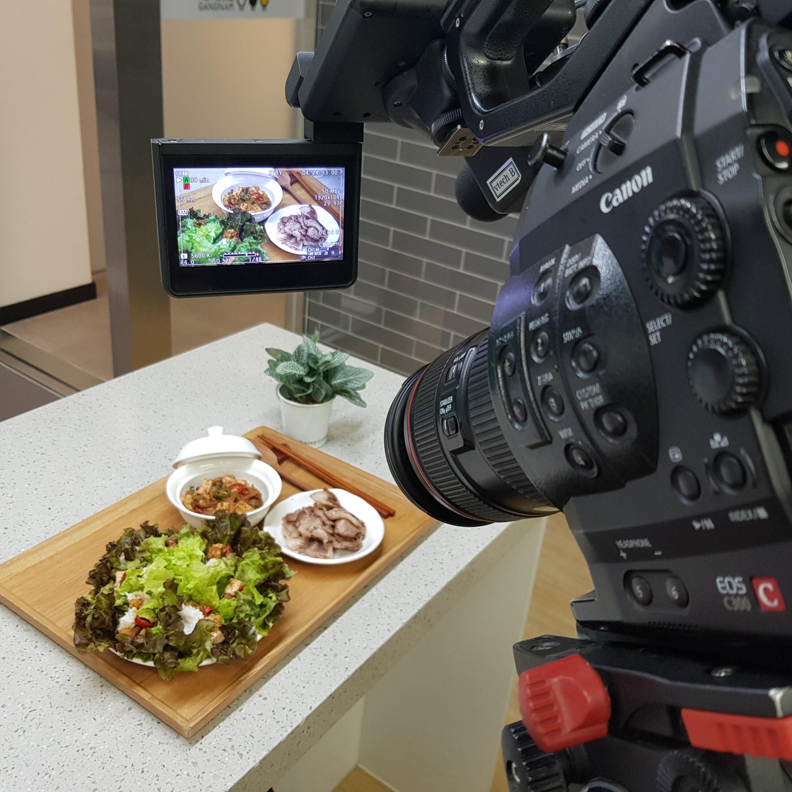 [1인가구 자기돌봄] 소셜다이닝 <혼자서도 잘 먹어요> 9월 발효밥상 실습 교육 1